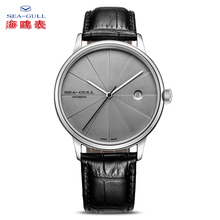 SEA-GULL Business Watches Mens Mechanical Wristwatches  Calendar 50m Waterproof Leather Valentine Male 819.42.6015
