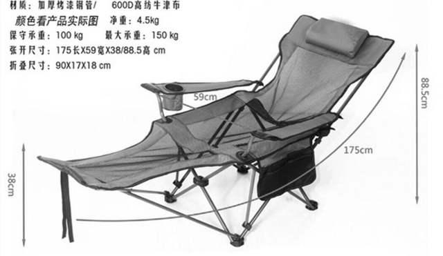 portable reclining chair stressless review uk online shop folding beach chairs outdoor fishing
