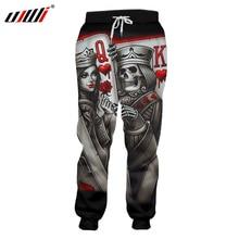 UJWI Fashion Men Harem Pants 3D Print Queen And King Poker S