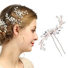 Women Wedding Bridal Hair Accessories Faux Pearl Crystal Leaf Wire Hair Clip Bobby Pin Barrette Vintage Party Jewelry Headpiece sweet faux pearl leaf anklet for women