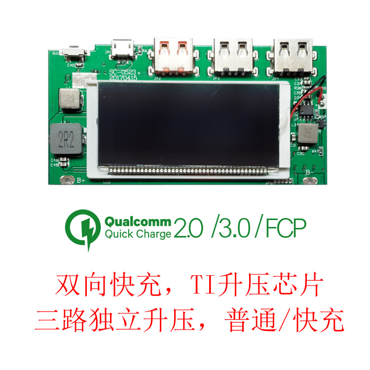 LCD Screen Digital Display QC3.0/FCP HUAWEI Hass Fast Charging Mobile Power DIY Suite Output Charge MotherboardLCD Screen Digital Display QC3.0/FCP HUAWEI Hass Fast Charging Mobile Power DIY Suite Output Charge Motherboard