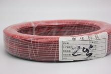100 m/partij, 2pin Rood Zwarte kabel, vertind koper 20AWG 22AWG, PVC geïsoleerde draad, elektronische kabel, LED kabel, gratis verzending