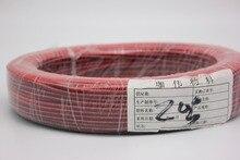 Câble isolé en PVC à 2 broches, rouge et noir, 100 m/lot, 20AWG 22AWG, câble électronique LED, livraison gratuite