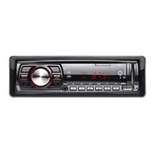 12 V Autoradio Veicolo Stereo Audio MP3/WMA Player Car Audio 1 Din USB/MMC/FM/Aux/Telecomando Autoradio Auto Accessaries