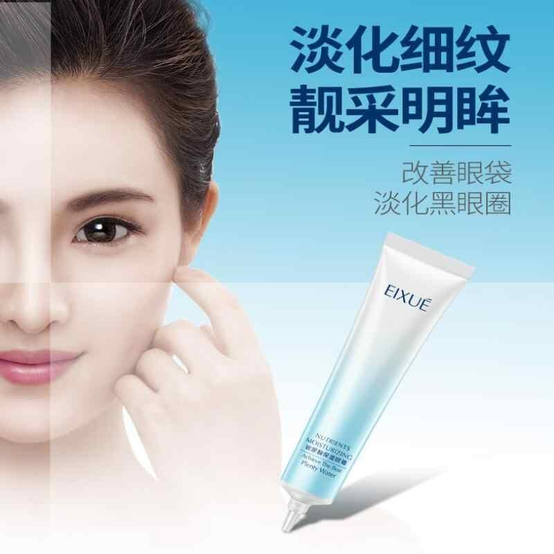 Asam Hyaluronic Eye Cream Pelembab Hidrasi Smoothing Anti Kerut Menghapus Gelap Lingkaran Anti-Aging