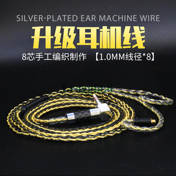 diy Headphone Upgrade wire single crystal copper silver plated wire mmcx tf10 im50 ie80 se535 ue900