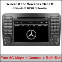Kapazitive Auto DVD-Player Für Mercedes/Benz ML W164 2005-2012 Headunit Sat Nav mit GPS-Navigation Radio Audio Stereo