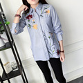 Embroidered Boutique Striped Shirt Blouse Long Sleeve Work Shirts Women Office Tops High Quality Shirts For Business