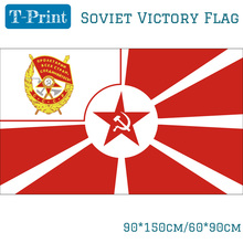 Free shipping 90*150cm/60*90cm 3X5FT CCCP Russian Soviet Victory Flag Banner USSR Flags