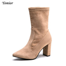Yomior Women Boots High Heels Ankle Boots Cow Suede Pointed Toe Chelsea Boots Fashion Shoes Sexy Winter Ankle Boots Heels
