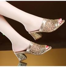 Sandals Gold Open Toe Dress High Heels Sandals