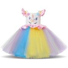 Fashion New Girls Dress Rainbow Unicorn Flower Children Birthday Party Cosplay Costume Princess Kids for