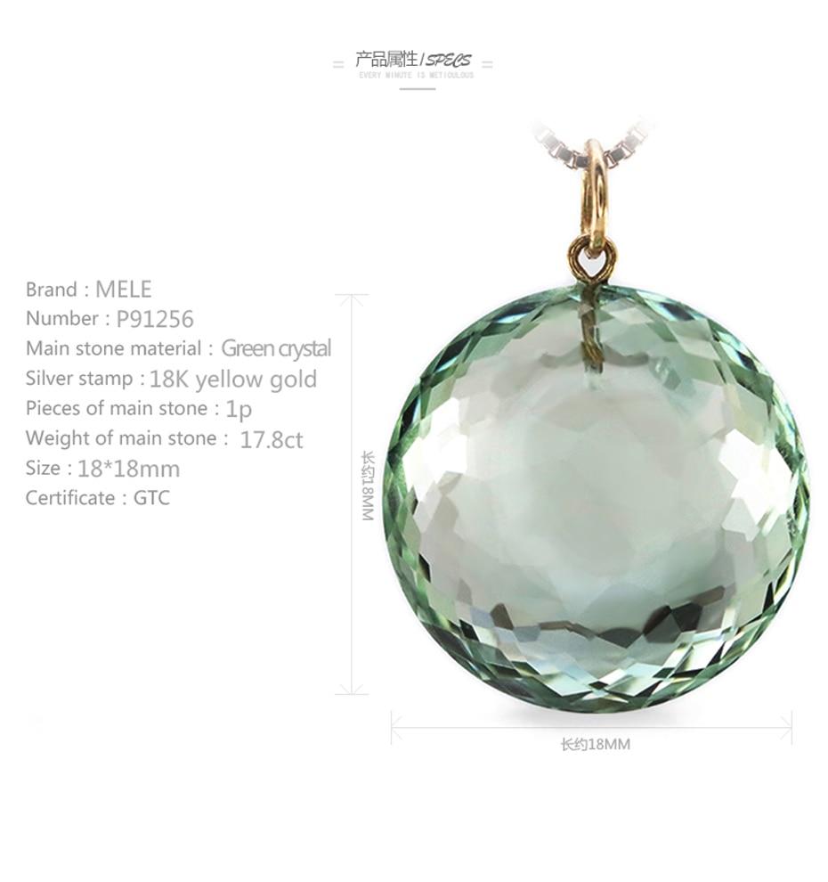 Բնական կանաչ բյուրեղյա իրական 18K - Նուրբ զարդեր - Լուսանկար 5