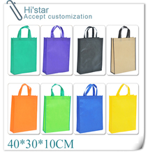 Фотография 40*30*10CM 50pcs  High Quality 13 Colorful Non-woven Fabrics Gird Pattern Eco-friendly Fashion Handbag Carry Bag Shopping Bag
