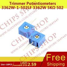 1 лот = 10 шт. триммер Делители напряжения 3362W-1-502LF 3362 Вт 5kohm 502 5000ohm series3362w переменный резистор