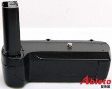 Free Transport BG-D50 ABLETO Battery Grip hand pack for NIKON D50 DSLR digicam