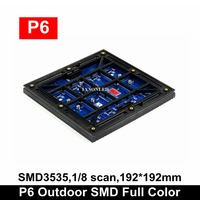 Free Shipping P6 Outdoor Smd3535 Rgb Led Display Module 192*192mm ,Waterproof P6 Full Collor LED Video Wall Panel(P4 P5 P8 have)
