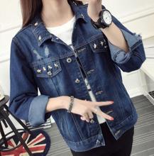 2018 новая джинсовая куртка женские короткие Весна и Осень блузка одежда 403