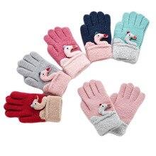 Зимние детские прекрасные перчатки для детей 4-7 лет, теплые мягкие вязаные перчатки для мальчиков и девочек, высококачественные детские перчатки