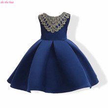 Children's clothing summer girl fashion dress round neck embroidery girl birthday party festival day costumes baby 3-10years pld 3 day pass main square festival 2017