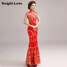 Red Lace Chinese Wedding Dress Female Short Sleeve Cheongsam Long Gold Slim Traditional Women Qipao Party