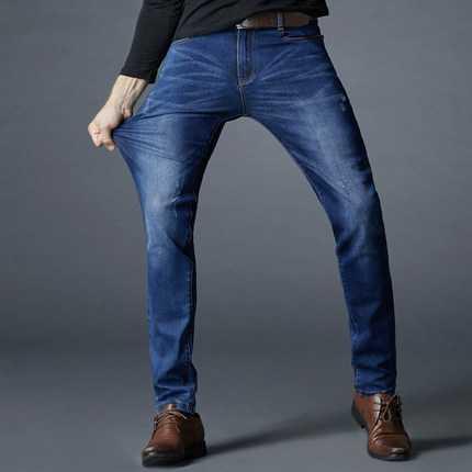 2016 Hot Fashion Straight Denim Jeans Men Trousers Slim Classic Casual Men Jeans Slim Fit Pants Pantalones Jeans A1672 утюг scarlett sc si30p07