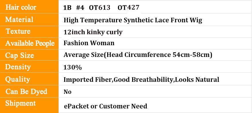 Lace Hairs Natural JEP 2
