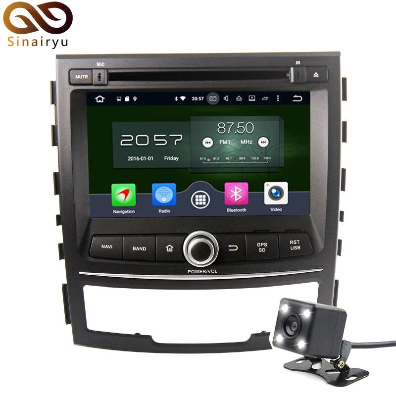 4 ГБ Оперативная память Android 6.0 или 7.1 автомобилей GPS подходит для Ssangyong New Actyon Korando 2010-2014 dvd-плеер навигации Радио GPS Камера