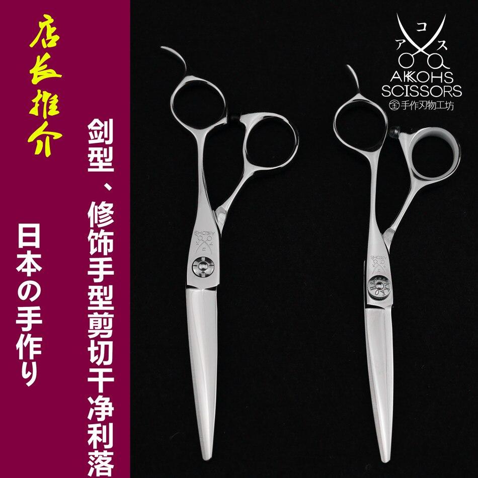 Japan 440C AKKOHS 5 5 High Quality Hair Salon Scissors Barber Hairdressing Shears Professional Hair Cutting