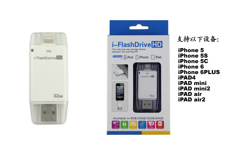 драйвер для Iphone 5s Usb скачать - фото 5