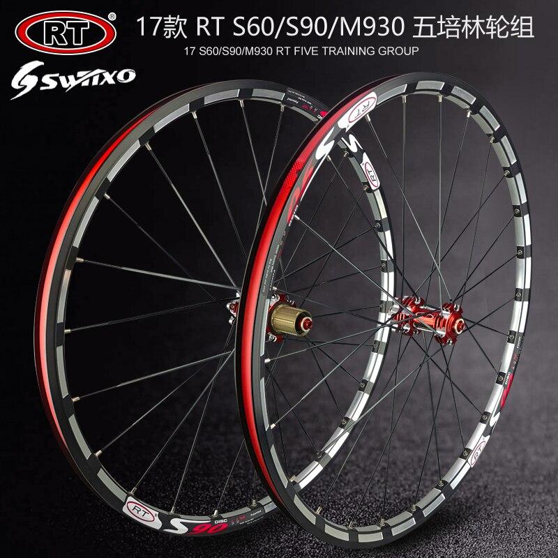 RT S60 / S90 / M930 120 Ultra-light 26 straight pull five Peilin fast-off mountain bike wheel group 27.5-inch 26-inch hobby bike rt fly а