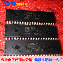 Freeshipping       TMP82C79        TMP82C79P-2 freeshipping xc3064a 7tq144i xc3064a