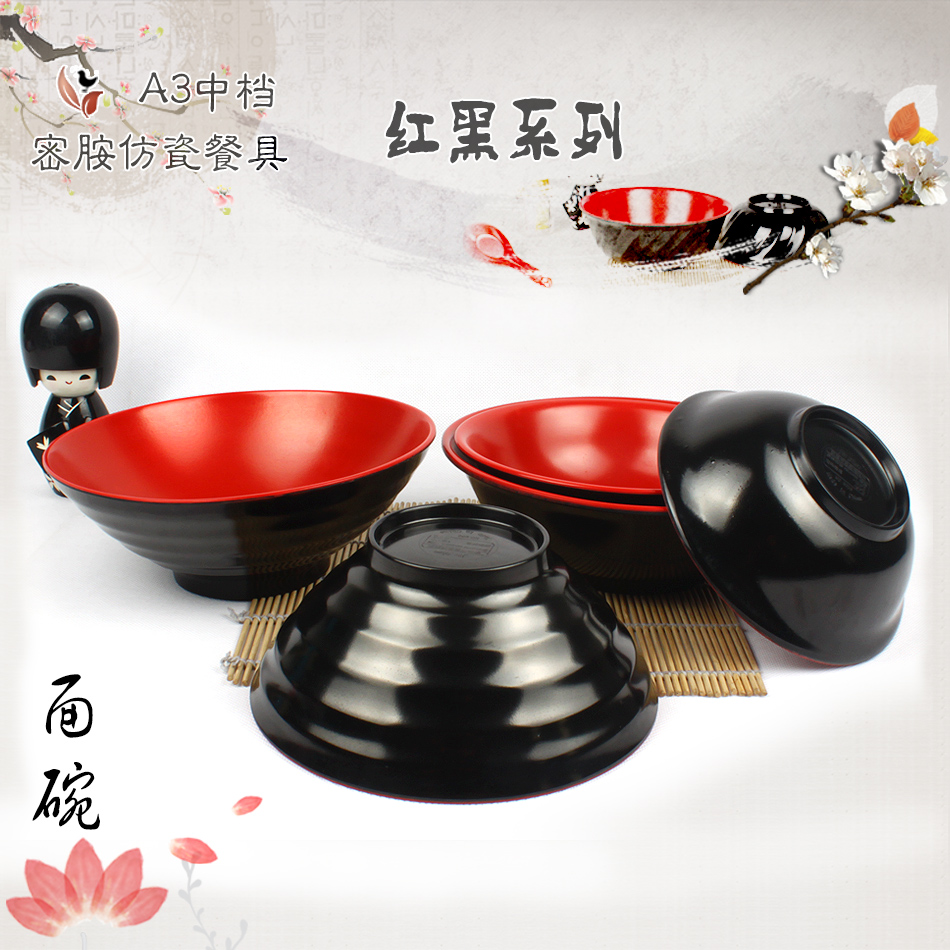 Kitchen tableware cheap Ramen bowl Korean Japanese restaurant use big plastic melamine better than procelain soup bowl