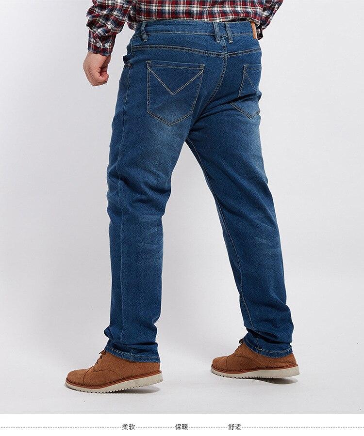 Размера плюс 8xl 4xl 6xl 48 50 52 мужские брюки в стиле хип-хоп хлопковые топы черные синие длинные брюки мужские брендовые длинные джинсы - Цвет: model 9