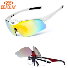 Outdoor Sports Tactical Military Climbing Polarized Sunglasses Protect Bicycle Goggles Bike Eyewear Hiking Sunglasses