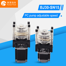 Anti Abrasive Peristaltic Dosing Pump Easy Loading Tubing Silicon/Parmed BPT bpt dmvc 08