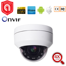 PTZ IP Camera Outdoor 5MP 1080P POE 2.8-12mm H.265 Dome ONVIF Motion Detection For PoE NVR