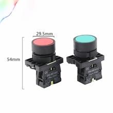 Кнопка автоматического сброса 22 мм Кнопка запуска стоп XB2 Плоская Сенсорная кнопка переключения
