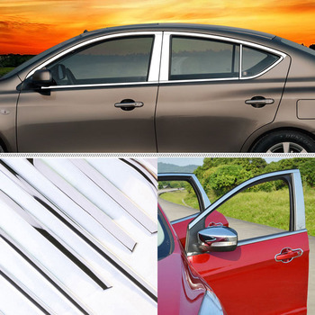 A Set  Window Pillars Window Sill Molding Trim Exactly Fitted For Nissan Sunny 2011-2016