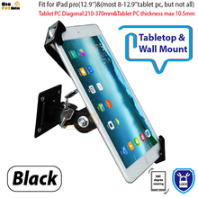 Anti theft Universal wall mounting for tablet pc display stand holder brace 8 to 12 9