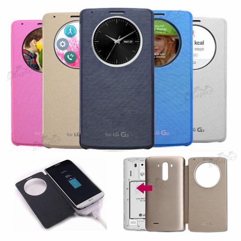 Para LG G3 Caso Círculo Rápida Inteligente Para LG G3 Oficial Couro Back Flip Tampa Da Caixa com NFC & Qi de Carregamento Sem Fio