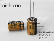 10pcs/20pcs NICHICON capacitance FG series 35v330uf 12*20 audio super capacitor electrolytic capacitors free shipping
