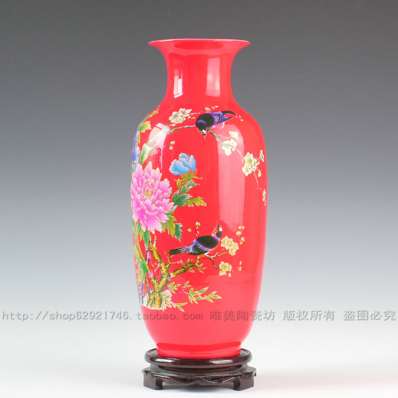 Jingdezhen ceramic vase of porcelain of China red vase The plum blossom wedding gift
