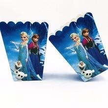 6pcs/set  Frozen Elsa and Anna Party Supplie Paper Popcorn Boxes Baby Shower Birthday Decoration Favors Supplies Set