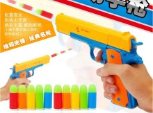 Desert Eagle Classic m1911 gun Toys Mauser pistol Children's toy guns Soft Bullet Gun plastic Revolver Kids Fun Outdoor game