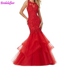 Beaded Lace Formal Dresses Embroidered Prom Tulle Long Mermaid Ruffles Evening Dress long party dress embroidered tulle