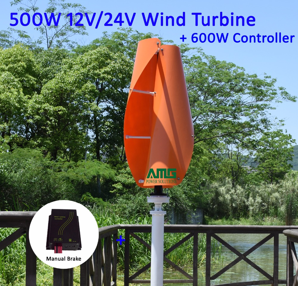 400W500W600W 12V/24V VAWT Vertical Wind Turbine Generator Residential Home use + 600W Waterproof Charger Controller 600w wind generator controller 600w 12v 24v waterproof wind turbine generator controller