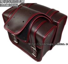 Free shipping motorcycle sportster Series Kit Bag 883 side saddle bag package XL1200 Sport car side of the package