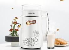 Joyoung DJ13B-D08D household Soymilk Maker 1.3L Soybean Milk machine nuts dew milky tea juice soya bean Electric Breakfast Food цена и фото