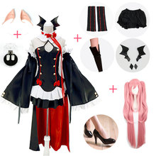 DM COS Anime Seraph Of The End Owari no Seraph Krul Tepes Uniform Cosplay Costume Full Set Dress Outfit melodia seraph armastus on kohal